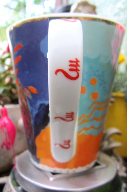 gro e tasse goebel rosina wachtmeister sternzeichen jungfrau archiv muster top ebay. Black Bedroom Furniture Sets. Home Design Ideas
