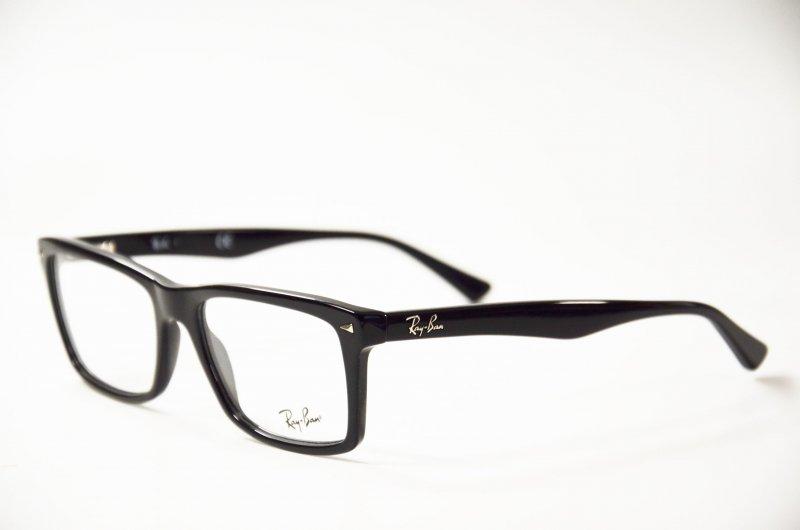 ray ban lesebrille 5287 2000 brille unisex kunststoff 1 0. Black Bedroom Furniture Sets. Home Design Ideas