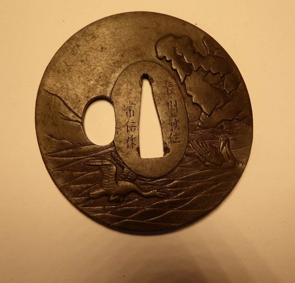 selten tsuba signiert japan sammlungsaufl sung 1900 1800. Black Bedroom Furniture Sets. Home Design Ideas