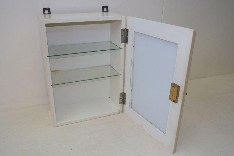 verre ancien armoire garde manger armoire en bois murale cabinet m dical ebay. Black Bedroom Furniture Sets. Home Design Ideas