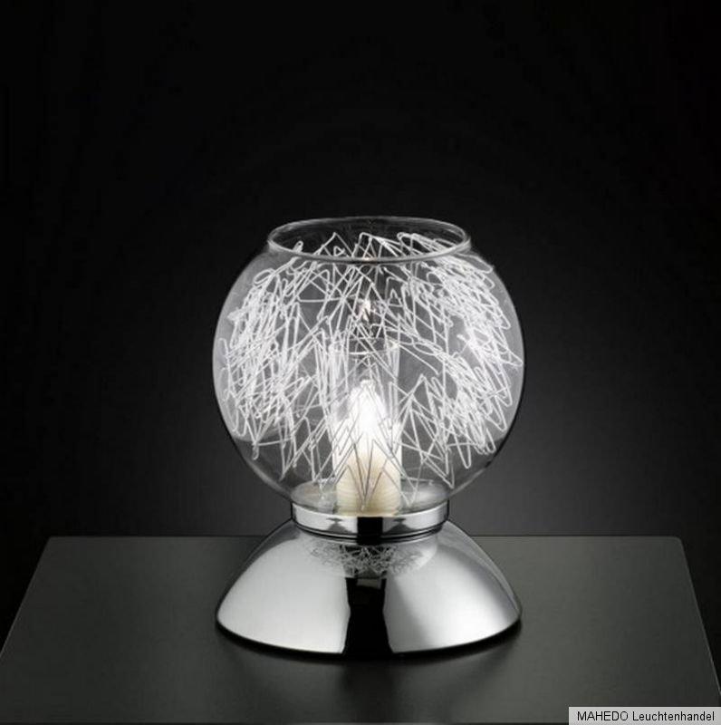 design tischleuchte tischlampe wofi empire g9 halogen draht kugeln chrom glas ebay. Black Bedroom Furniture Sets. Home Design Ideas