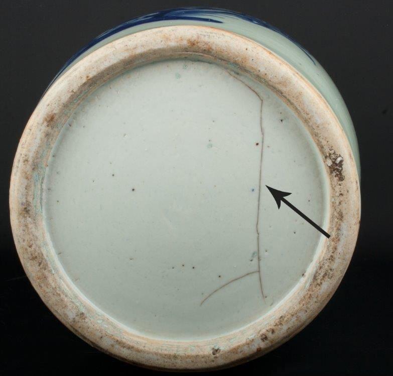 china 19 20 jh a chinese pale celadon glazed jarr n. Black Bedroom Furniture Sets. Home Design Ideas