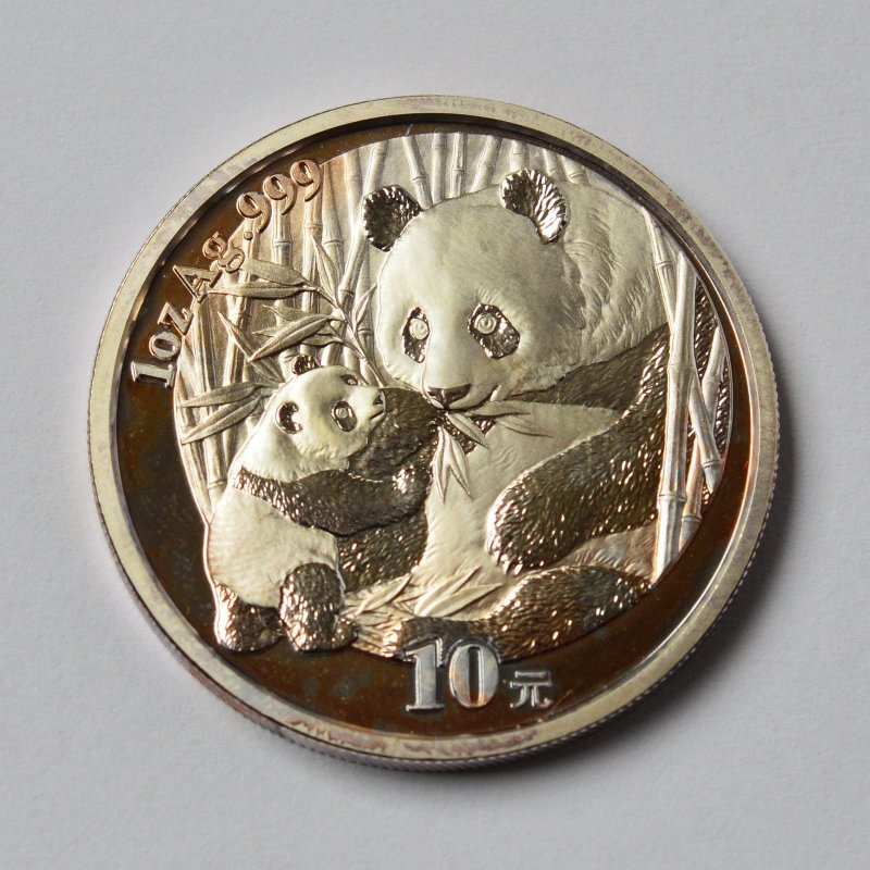 10 yuan m nze china silber feinsilber 1 unze 1 oz 2005 panda pp ebay. Black Bedroom Furniture Sets. Home Design Ideas