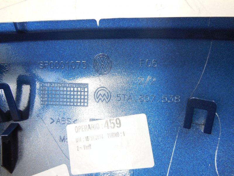 Spiegelkappe Gehäuse rechts 5TA857538 LD5J  VW Touran 5T