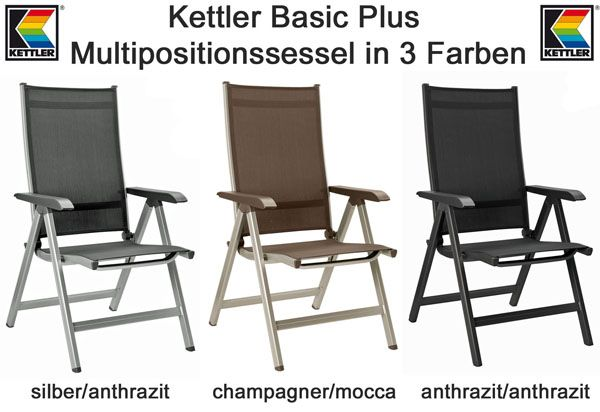 kettler basic plus multipositionssessel in 3 farben silber champagner anthrazit ebay. Black Bedroom Furniture Sets. Home Design Ideas