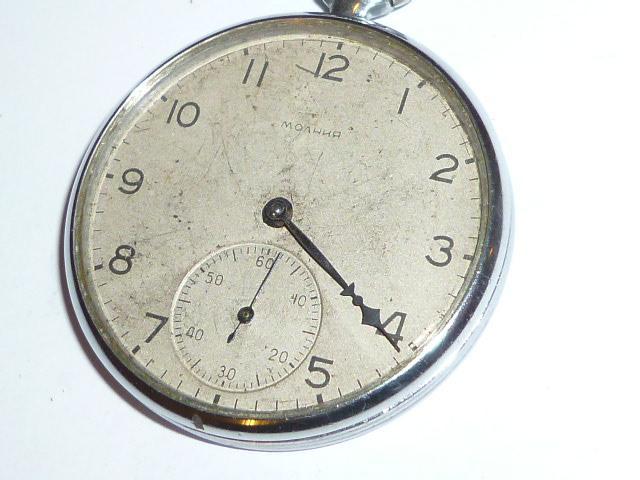 Alte russische Taschenuhr Herrentaschenuhr Uhr
